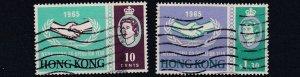 HONG KONG  1965  S G 216 - 217  CORONATION YEAR  SET USED