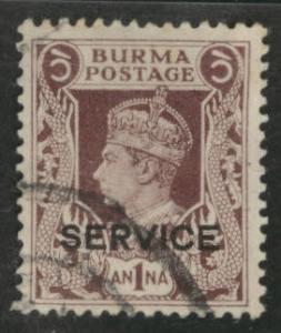 Burma Scott o18 Official stamp