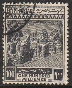 EGYPT 74, 100m ROCK TEMPLE OF ABU SIMBEL. USED  F. (387)