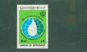 Burma 314  USED BIN$ 1.75