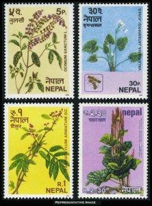 Nepal Scott 377-380 Mint never hinged.