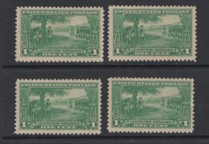 US Stamps 1925 Lexington-Concord Issue Washington at Cambridge Scott 617 MNH