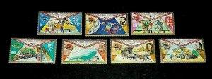 EQUATORIAL GUINEA, 1974, UNIVERSAL POSTAL UNION, SINGLES, MNH, NICE, LQQK
