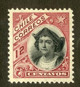 CHILE 73 MH SCV $5.50 BIN $2.25 PERSON