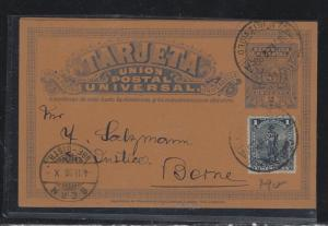 URUGUAY (P0105B) 2C REPLY PSC +1C TO SWITZERLAND, 1/2 USED