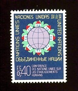UN Geneva 59 F.s. ,40 Human Settlements MNH