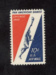 C56 Pan American Games US Single Mint/nh FREE SHIPPING