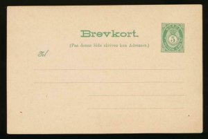 NORWAY Mi. P39 POSTAL STATIONERY POSTAL CARD 5o GREEN BREVKORT