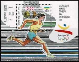 1992 Ukraine Souvenir Sheet Scott Catalog Number 145 Unused Never Hinged