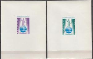 Salvador #746, C210 MNH F-VF CV $3.10 (SU5296)
