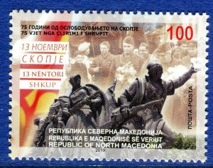 342 - NORTH MACEDONIA 2019 - The 75th ann.of the Liberation of Skopje - MNH Set