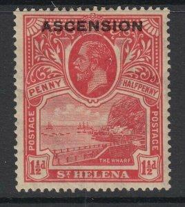 Ascension, Scott 3 (SG 3), MHR