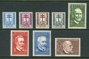 BELGIUM  SCOTT#B579/85   MINT HINGED WITH REMNANT -SCOTT $70.20  FOR NH