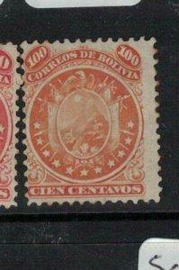 Bolivia SC 18 MOG (3ekv)