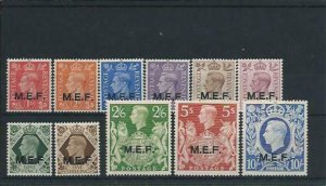 BOIC MIDDLE EAST FORCES 1943-47 SET OF ELEVEN MM SG M11/M21 CAT £85
