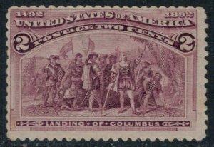 U.S. #231*  CV $14.00  hinge thin