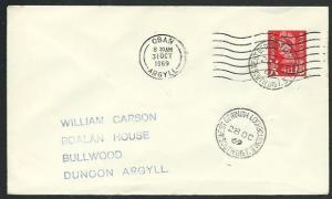 GB SCOTLAND 1970 cover WEST GERINISH LOCHBOISDALE / SOUTH UIST..............7406