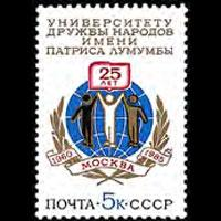 RUSSIA 1985 - Scott# 5327 Lumumba Univ. Set of 1 NH