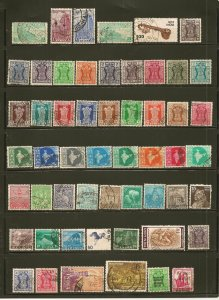 India Collection of 50 Old Used Stamps Used