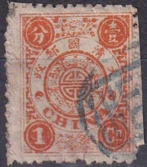 China #16 F-VF Used  CV $47.50 (A19103)
