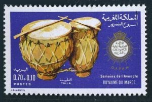 Morocco B28 two stamps,MNH.Michel 743. Week of the blind,1973.Drums.