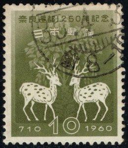 Japan #687 Nara Period Artwork - Sika Deer; Used (1Stars)