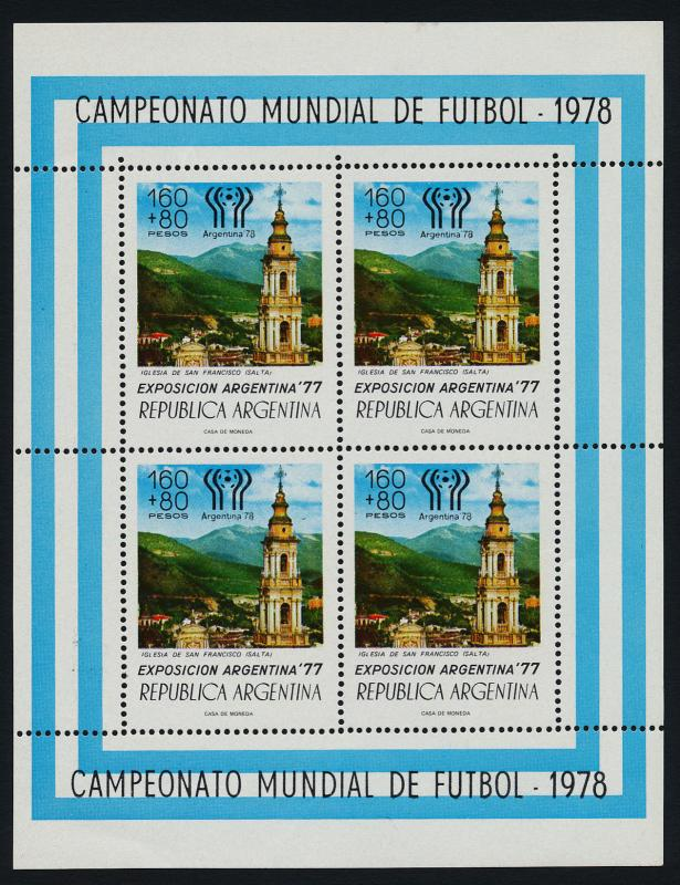 Argentina B74a MNH Architecture, World Cup Soccer o/p (cr)