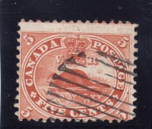 Canada #15 Used Y Flaw In Upper Margin Variety