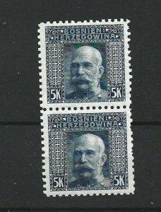 BOSNIA  & HERZEGOVINA 1906  5KR  BLUE  PAIR  P 9 1/2   MNH