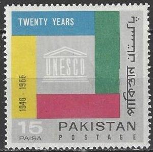 Pakistan  226  MNH  UNESCO 20th Anniversary
