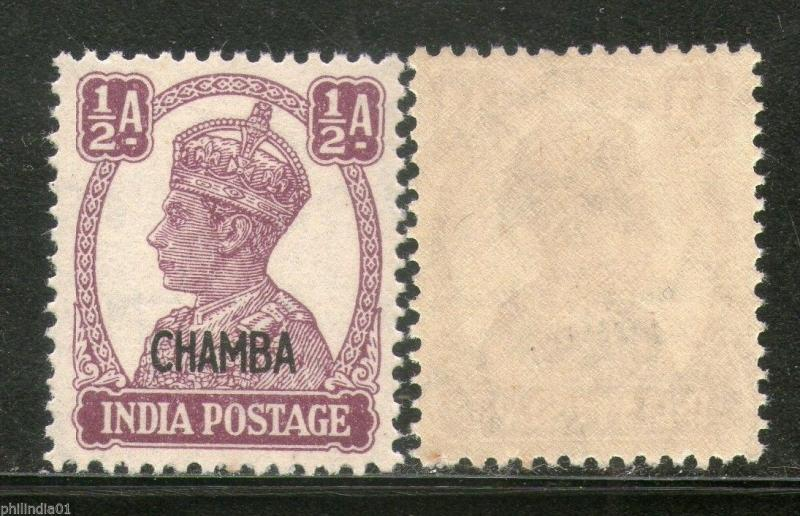 India CHAMBA State KG VI ½An Postage Stamp SG 109 / Sc 90 1v MNH