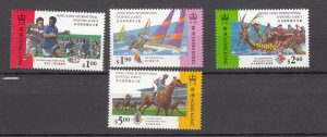 J28249 1995 hong kong set mh #716-9 sports