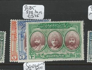 PAKISTAN BAHAWALPUR (B2107B) SG35, 37-8    MOG