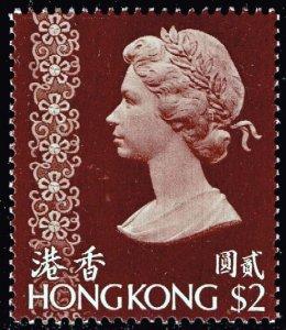 UK STAMP CHINA HONG KONG 1973 Queen Elizabeth II $2 MNH/OG