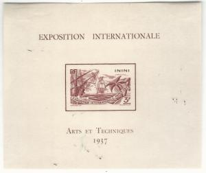 Inini Paris Arts S/S  Mint OG VF...Fill out your French Souvenir Sheet spaces!