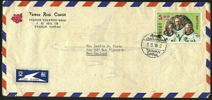 TAIWAN 1970 USA Astronauts - Moon Landing $5 on commercial cover to NZ.....23506