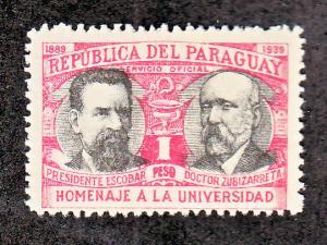 Paraguay Scott #O100 MH