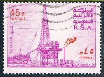 Saudi Arabia 739 Used Oil Rig (BP5812)