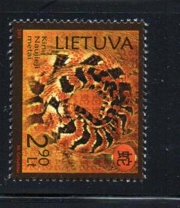 Lithuania Sc 991 2013 Year of the Snake stamp mint NH