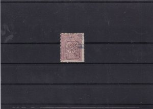 turkey 1892 printed matter ovpt cat £450 stamp  ref 12126