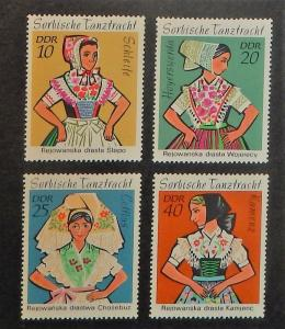 Germany DDR 1294-97. 1971 Dance Costumes, NH