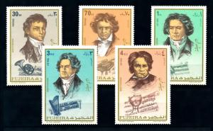 [93567] Fujeira 1971 Music Beethoven Instruments  MNH
