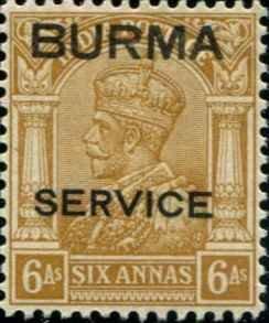 Burma SC# O8 KGV Official 6As MH