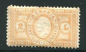 Romania Telegraph Yvert #4 Mint