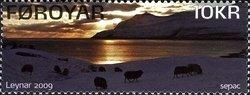 Faroe Islands 2009 #519 MNH. Landscape, Sepac