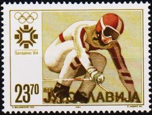 Yugoslavia. 1984 23d70 S.G.2125 Unmounted Mint