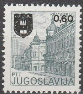 Yugoslavia #1596  MNH F-VF   (SU5174)