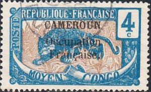 Cameroun #132 Used