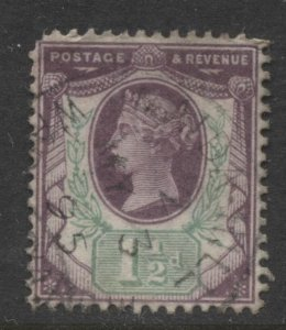 STAMP STATION PERTH GB #112 QV Definitive Used  - See Scan