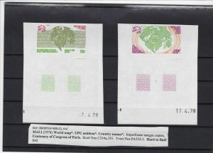 mali imperf stamps ref 16387